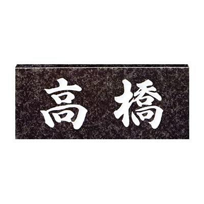 表札【グレーミカゲ】
