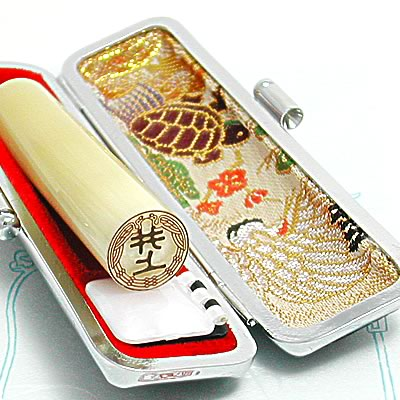 鳳凰の銀行印 白水牛15mm