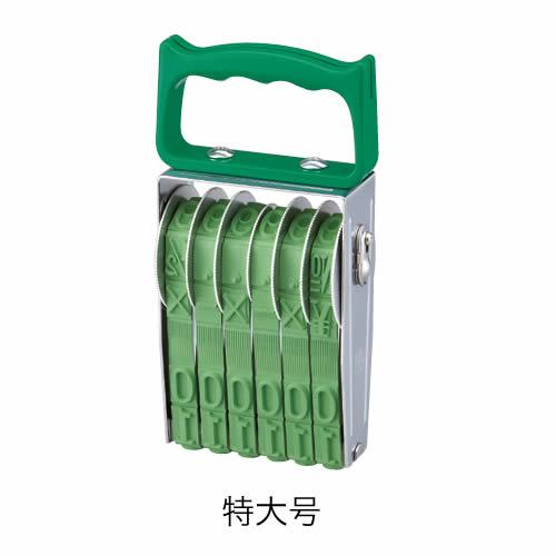 テクノタッチ回転印 欧文8連(明朝体)特大号