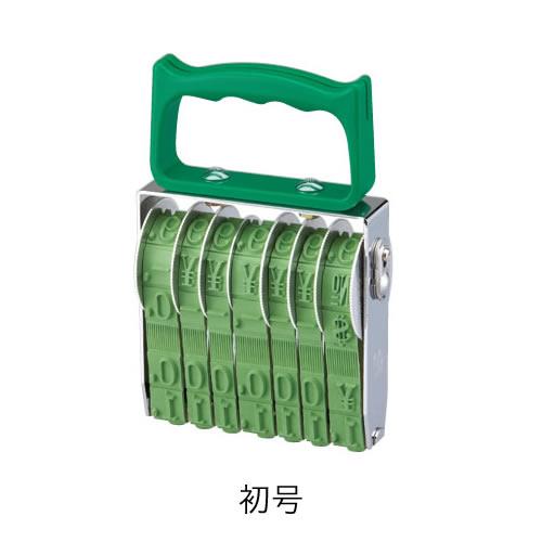 テクノタッチ回転印 金銭用7連(明朝体)初号