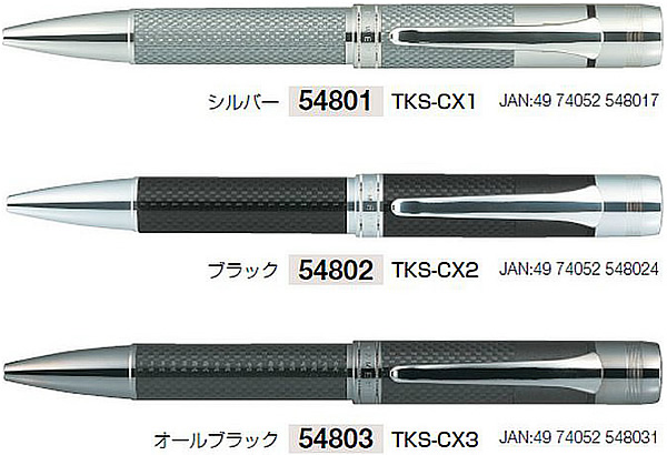 ネームペン カーボネックス【別製品】Bタイプ
