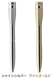 ネームペン キャップレスエクセレント【別製品】 パラジウムタイプ/ゴールドタイプ Bタイプ