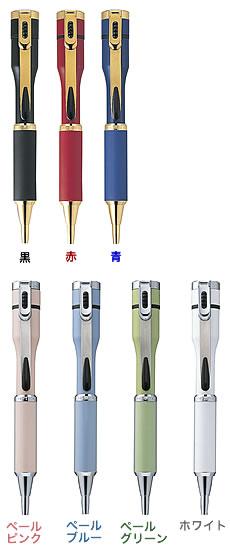 ネームペン キャップレスS カラータイプ【別製品】Bタイプ:花のはんこ屋 大谷印舗
