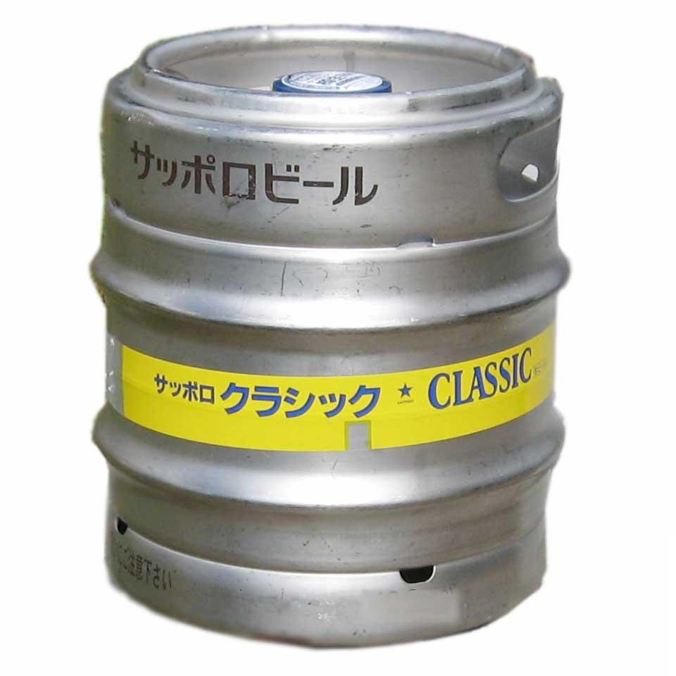20L 樽生 サッポロクラシック ビール 北海道限定 飲みくらべ ギフト