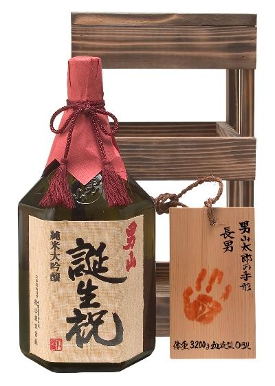 誕生祝 純米大吟醸 男山 1.8L 【北海道の酒】【旭川 あさひかわ 男山】