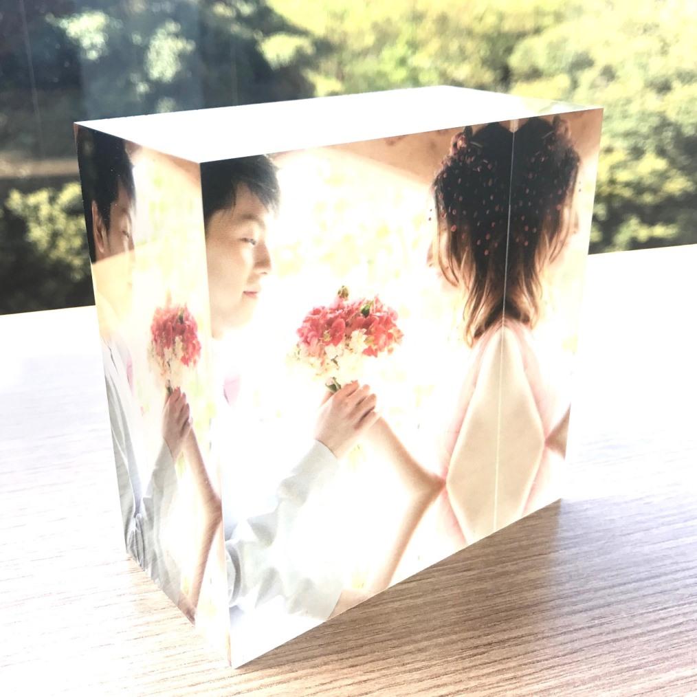 アクリルフォトプリント 10x10x5cm | プレゼント ギフト 結婚祝い 出産祝い プレゼント 子ども 写真 名入れ アクリル キューブ フォト フレーム 誕生日 出産祝