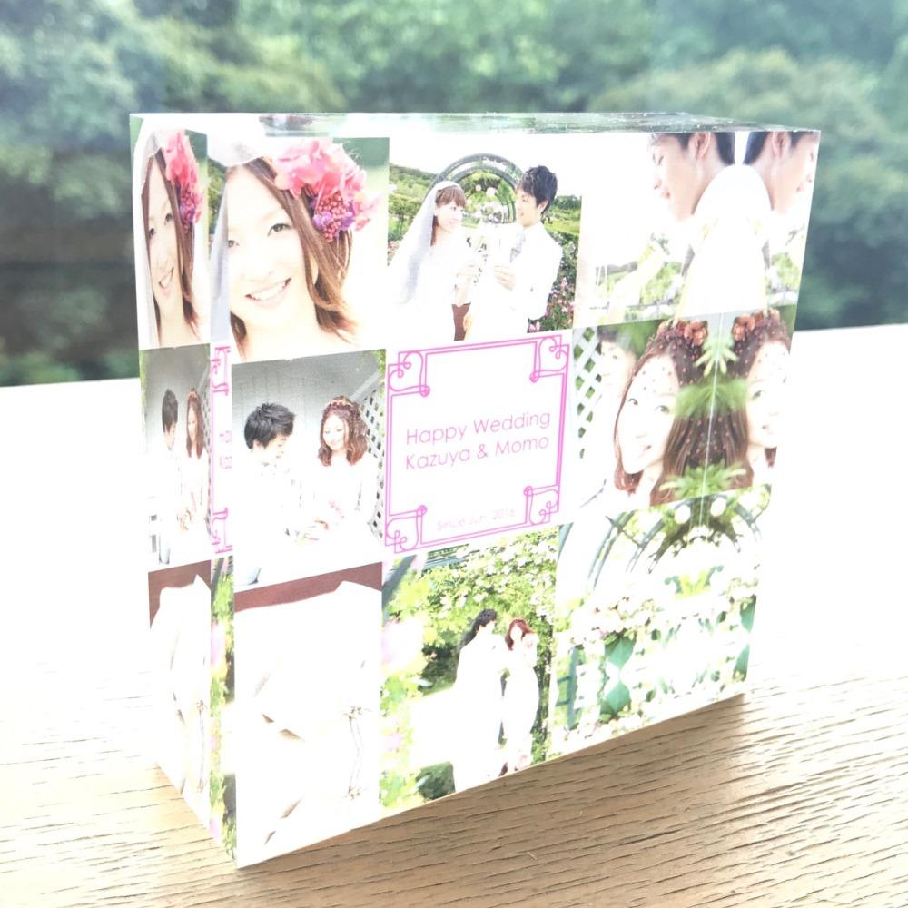 結婚メモリアル用アクリルフォトブロック 20x20x5cm | 結婚 プレゼント 写真 プリント 名入れ アクリル キューブ フォト フレーム フォトフレーム 記念品 結婚式 両親 ギフト