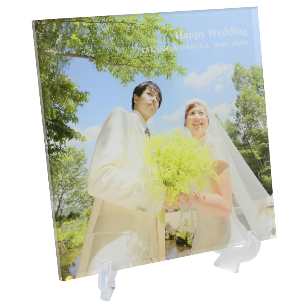 アクリルフォトプリント 30x30x1cm| 子ども 写真 プリント 名入れ アクリル キューブ フォト フレーム 誕生日 出産祝 ウェディング 記念品 結婚式 ギフト