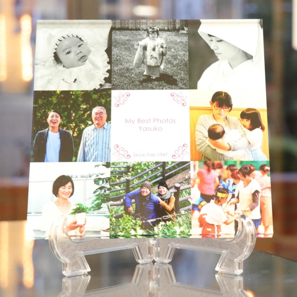 【送料無料】写真ベストセレクト 記念用アクリルフォトプレート 20x20x1cm (スタンド付) | 写真 思い出 写真整理 誕生日プレゼント ギフト 誕生日 写真セレクト 生前整理 名入れ アクリル フォト フレーム フォトフレーム 記念品 両親
