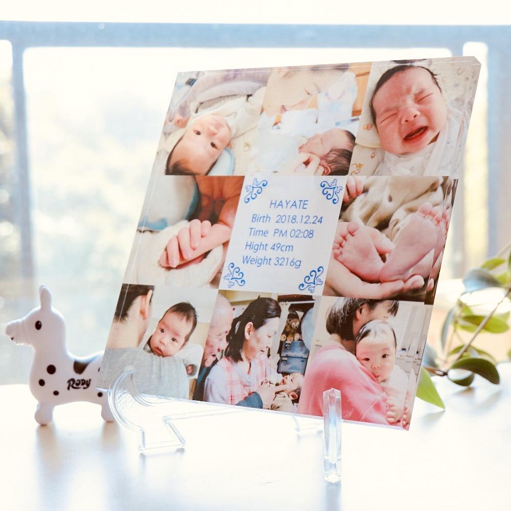 出産記念用アクリルフォトプレート 30x30x1cm (スタンド付) | 出産 結婚 ギフト 誕生日 写真 プリント 名入れ アクリル キューブ フォト フレーム フォトフレーム 記念品 結婚式 両親