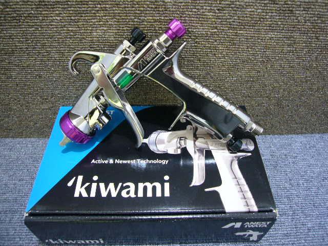 アネスト岩田 スプレーガン KIWAMI1-13B10