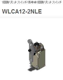 オムロン リミットスイッチ WLCA12-2NLE-N オーバトラベル90°動作形 可変ローラレバー形 動作表示ネオン付