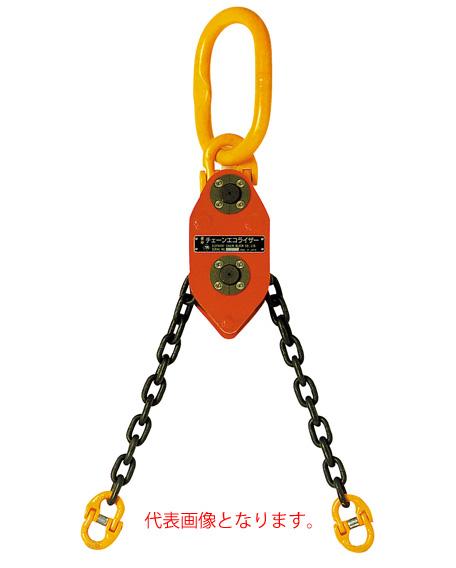 激安正規品 象印チェンブロック チェーンエコライザー CE-20:電材・工具専門店 おとくす-DIY・工具
