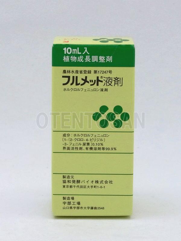 スーパーセール期間限定 フルメット液剤 10ml 海外