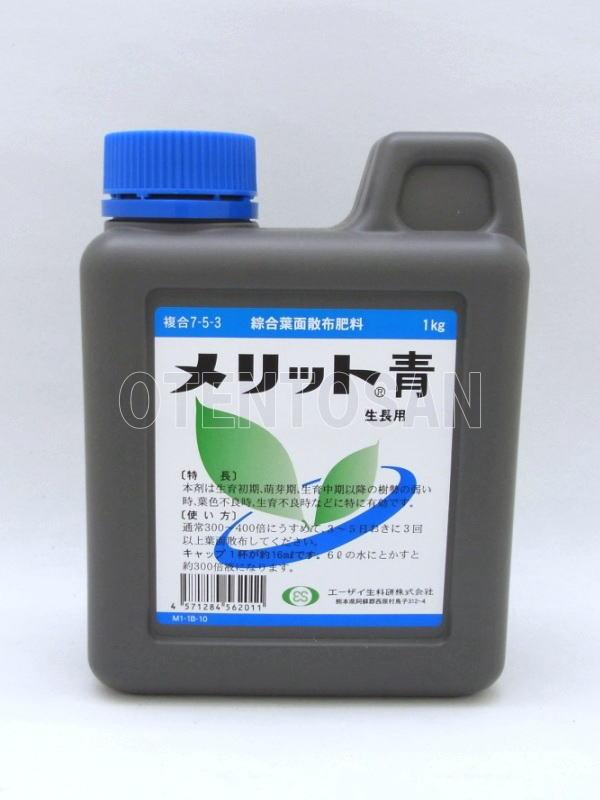 綜合葉面散布肥料 メリット青 2020新作 セール 成長用 1kg