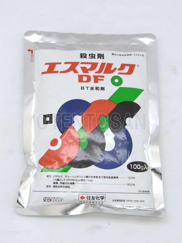 ネコポス可 4個まで エスマルクDF 1着でも送料無料 BT水和剤 新品 100g