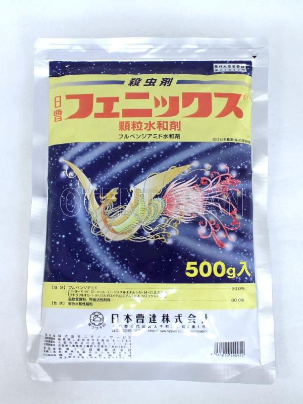 ネコポス可 送料無料(一部地域を除く) 1個まで フェニックス顆粒水和剤 500g 新品