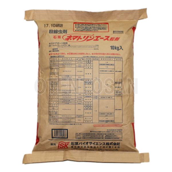 \エントリーでP5倍 ネマトリンエース粒剤 無料サンプルOK 10kg セール特別価格