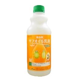 本日の目玉 抵抗性の発達したハダニ類およびコナジラミ類にも効果を発揮 開店記念セール \エントリーでP5倍 サフオイル乳剤 1L