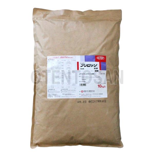 プリロッソ粒剤 10kg