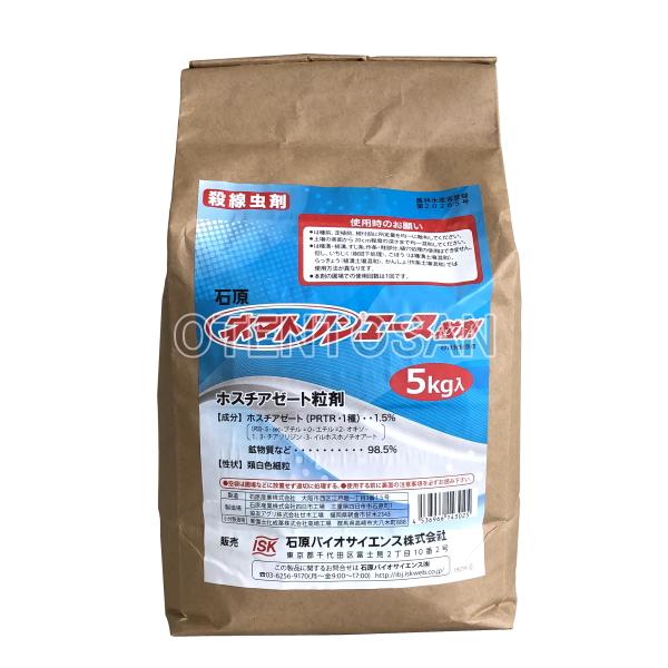 ネマトリンエース粒剤 送料無料でお届けします ついに入荷 5kg