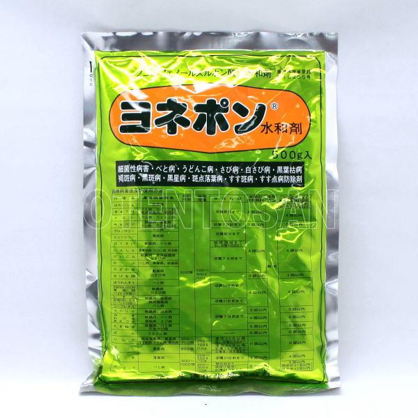 ネコポス可 1個まで 驚きの値段で いよいよ人気ブランド 500g ヨネポン水和剤