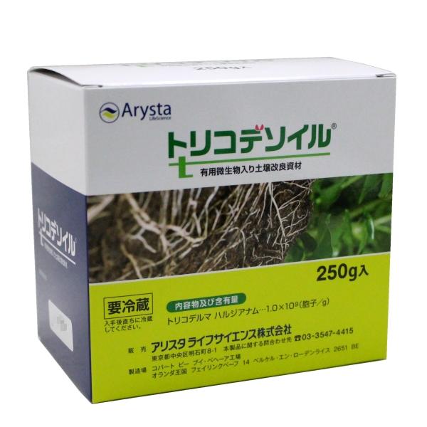 新入荷 流行 \エントリーでP5倍 割引 有用微生物入り 土壌改良資材 250g トリコデソイル