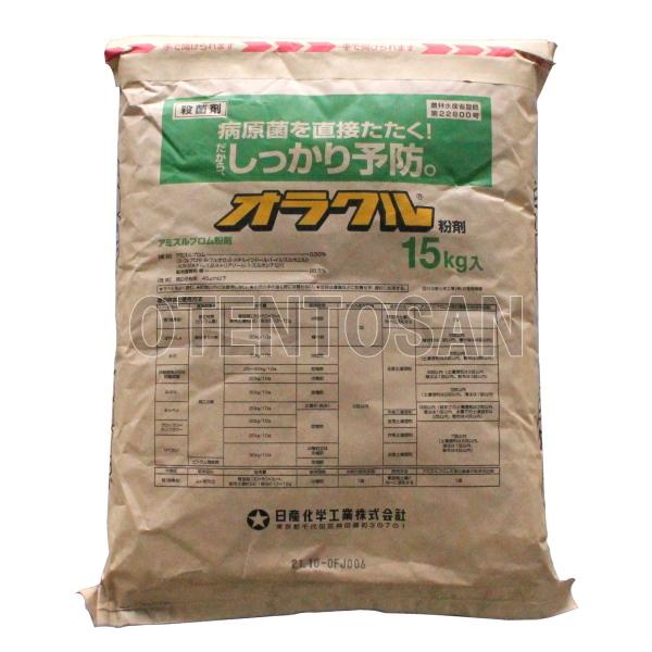 人気ブランド \エントリーでP5倍 お洒落 オラクル粉剤 15kg