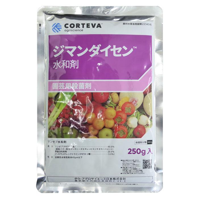 ネコポス可 2個まで ☆正規品新品未使用品 250g ジマンダイセン水和剤 スーパーセール