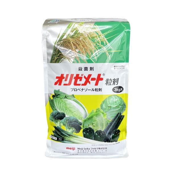 オリゼメート粒剤 日本 超特価SALE開催 3kg