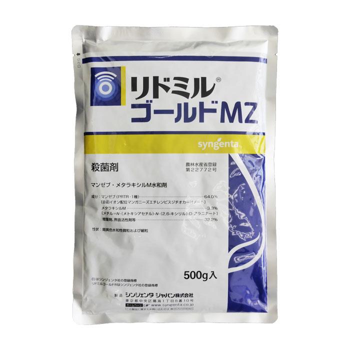 \エントリーでP5倍 2020 ネコポス可 1個まで 500g 評価 リドミルゴールドMZ水和剤
