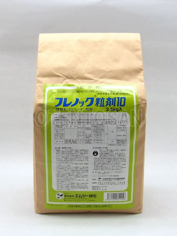 \エントリーでP5倍 WEB限定 フレノック粒剤10 2.5kg ◆セール特価品◆