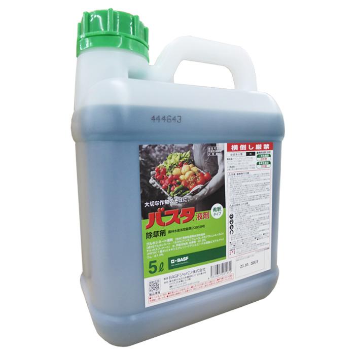 雑草をしっかり枯らす茎葉処理除草剤 根は残すので法面の除草等に最適 5L 直営限定アウトレット 市場 バスタ液剤