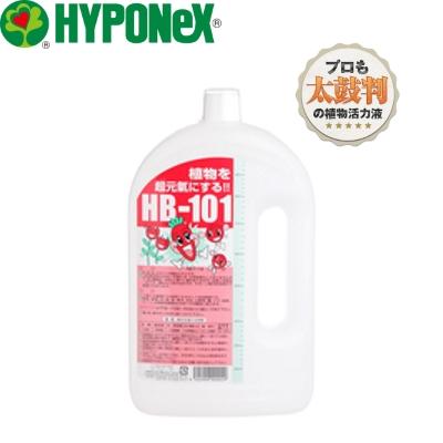 フローラ 天然植物活力剤 HB-101 (HB101) 1L [フローラ 天然植物活力液]