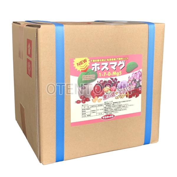 サカタノタネ 液肥 ホスマグ 11.5kg (10L)
