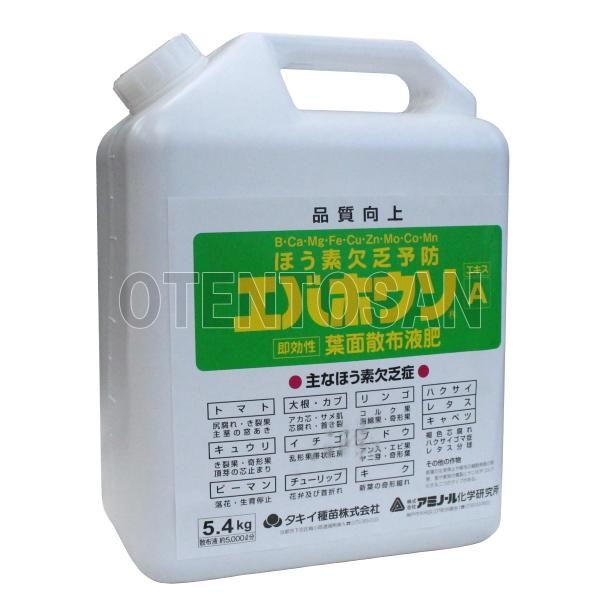 ほう素欠乏予防 エバホウソA液肥 5L
