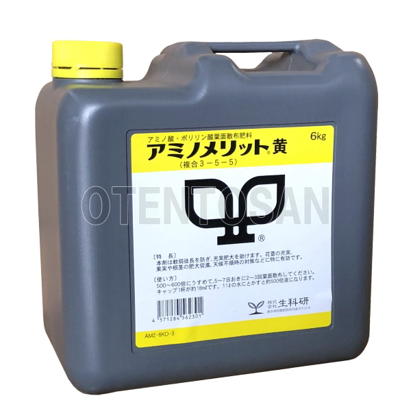アミノ酸・核酸入り葉面散布剤 アミノメリット黄 6kg