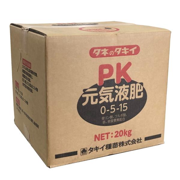 (0-5-15) PK元気液肥 20kg