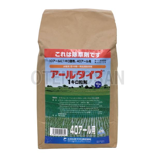 アールタイプ1キロ粒剤 4kg