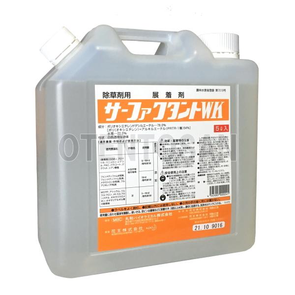 激安超特価 展着剤 評判 サーファクタントWK 5L 除草剤専用