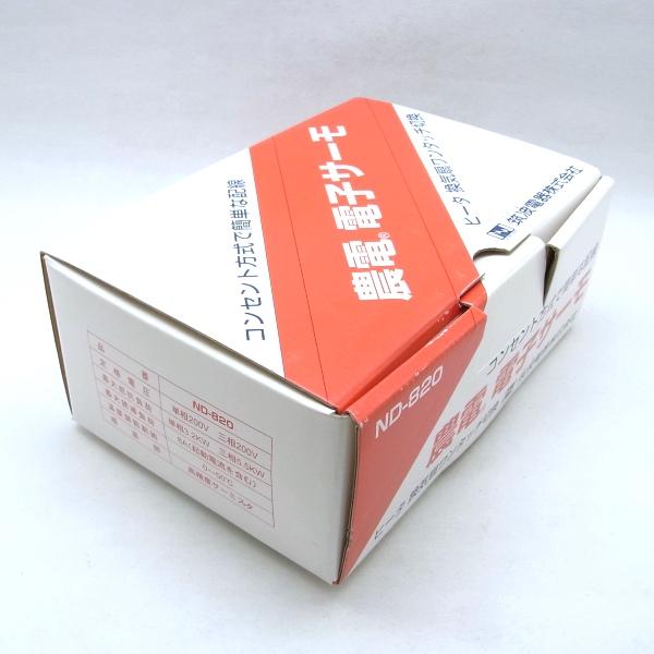 【送料無料】農電 電子サーモ ND-820 単相200V・三相200V (加温冷却兼用)