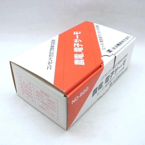 【送料無料】農電 電子サーモ ND-620 単相200V・三相200V (加温冷却兼用)