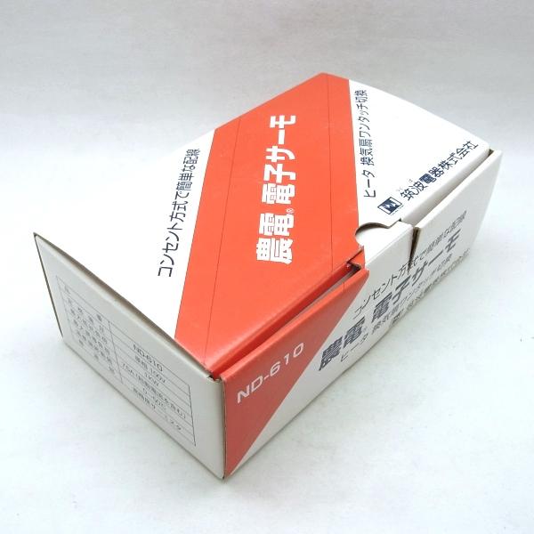 【送料無料】農電 電子サーモ ND-610 家庭用100V専用 (加温冷却兼用)