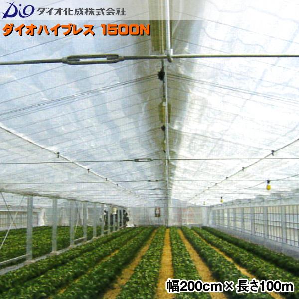 ダイオハイブレス 1500N (透明) 幅200cm×長さ100m