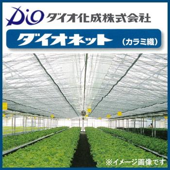 ダイオネット遮光網 (1010) 黒 巾200cm×長さ50m