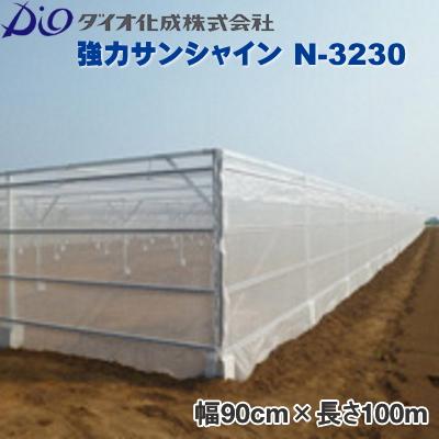 ダイオ 強力サンシャイン N-3230 (防虫ネット) 目合い0.6mm 巾90cm×長さ100m