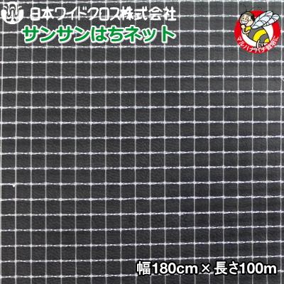 \エントリーでポイント10倍/ 日本ワイドクロス 防虫ネット サンサンはちネット HM3388 目合い3.6mm 巾180cm×長さ100m ※マラソン同時開催 バナーから要エントリー※