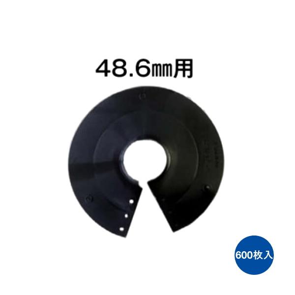 槍木産業 でか丸君 φ48.6mm お得なケース販売 600枚入