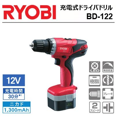 RYOBI(リョービ) 充電式ドライバドリル BD-122