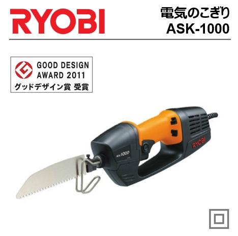 RYOBI(リョービ) 万能電気のこぎり ASK-1000